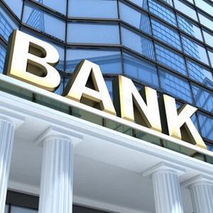 Банки Маслянино