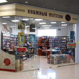 Книжные магазины Маслянино