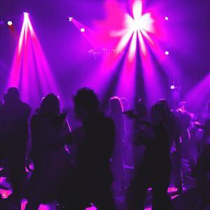 Ночные клубы Маслянино