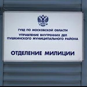Отделения полиции Маслянино