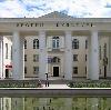 Дворцы и дома культуры в Маслянино