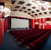 Кинотеатры в Маслянино