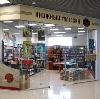 Книжные магазины в Маслянино