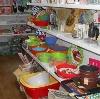 Магазины хозтоваров в Маслянино