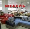Магазины мебели в Маслянино