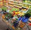 Магазины продуктов в Маслянино
