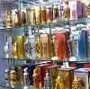 Парфюмерные магазины в Маслянино