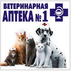 Ветеринарные аптеки Маслянино